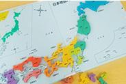 世界・日本地図パズル