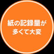 HUGと他のシステムは何が違うの?